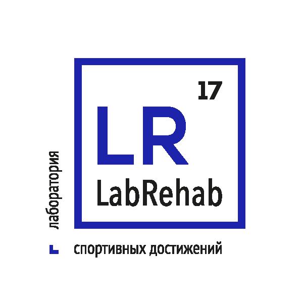 LabRehab (Москва)